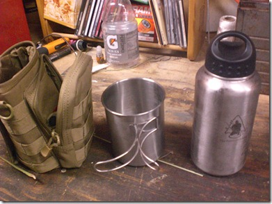 Gear Review: Pathfinder 32 oz Bottle and Cup Set with Water
